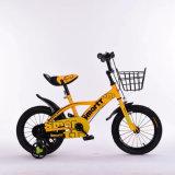 Kid Bicycle Children Bike Parts 204