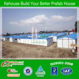 China Low Cost Easy Sample Prefabricated House