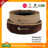 2015new Hot Pet Products, Dog Beds (YF85051)
