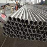 Seamless Stainless Steel Pipe for Machinery Structure