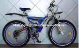 "26"" Suspension Bicycle for Hot Sale (SH-SMTB044)"