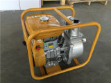 Gasoline Water Pump Ptg210 with Robin Engine