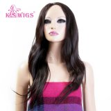 Wholesale Price Human Full Lace Wig
