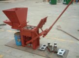 Hot Sale Smallest Manual Interlocking Brick Machinery Price for Sales (QMR2-40)