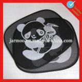 Nylon Mesh Car Side Shield