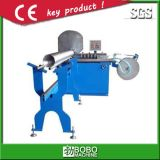 Flexible Pure Aluminum Foil Duct Forming Machine (BTF-300)