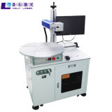 Professional Factory for Laser Printer Marking Marker Cutting Machine Price