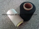 300d Good Price DTY Cotton Yarn