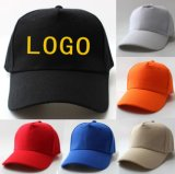 Embroidery Logo Baseball Cap Cotton Made Cheap Cap for Adult and Child