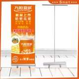 80X200cm Roll up Banner Stand, Advertisements Flex Banner Stand