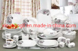 63PCS Square Porcelain Dinnerware Popular Dinner Set Popular Design China Factory Wholesale, Dinner Set, Kitchenware, Tableware, Good Quality and Price