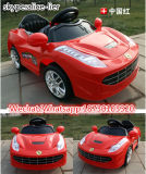 12V Kids Battery Powered Ride on Toy Car