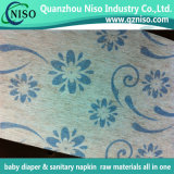 2018 New Design Acquisition Layer for Sanitary Napkin