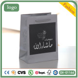 Grey and Black Hot Stamping Diamonds Gem Chain Paper Bag