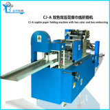 Digital High Cost Performance Automatic Serviette Napkin Tissue Paper Machine with Color Printing