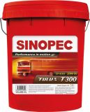 SINOPEC CF-4 Diesel Engine Oils