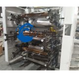 Hot Ci Type Satellite Rolling Type Material Flexo Printing Machine with Good Price