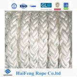 Wholesale Nylon 8-Strand Rope 52mm Anchor Line