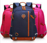 Wholesale Children's School Bag with Multi-Function Pockets Oxford Backpack