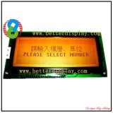 LCD Screen LCM LCD Module Stn Yellow Negative LCD Display
