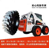 10-16.5 12-16.5 Bobcat Skid Steer Solid Tire From China Pneu Plein Neumatico Solido