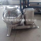 Tent Cattle Tripe Washing Machine