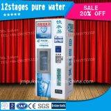 Water Vending Kiosk (A-137)