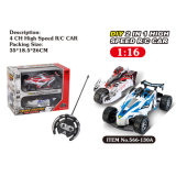 Best Cheap Electric Remote Control Car for Adults