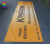 Outdoor Customized Printing Advertising Vinyl PVC Banner Digital Printing (SS-VB20)