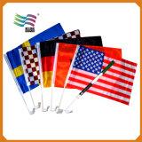 Cheap Custom Printed National Car Flag Wholesale