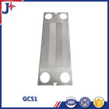 Marine Detachable Plate Heat Exchanger Gc51 Plates
