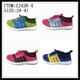 Children Injection Canvas Shoes Leisure Footwear Shoes Sport Shoes (ZJ428-4)