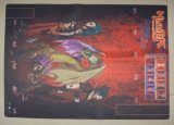 Rubber Paly Mat, Card Game Mat, Yu-Gi-Oh Game Mat