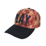 Sublimation Baseball Cap with 3D Embroidery (GKA01-F00050)