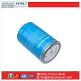 Fuel Filter for Deutz Diesel Engine