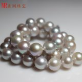 11-12mm Big Round Lavender Freshwater Pearl Necklace