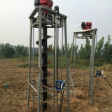 Gasoline Ground Auger Digger Drill