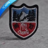 New Design Custom Self-Adhesive Embroidery Patch for Uniforms