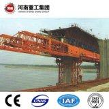 60t/80t/100t/150t Bridge-Erection Crane