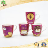 2017 Gold Decal Ceramic Coffee Cup Set for Family Use