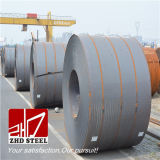 Hot Rolled China Coil Steel Price