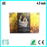 7inch Custom LCD Screen Greeting Graphic Video Cards From China