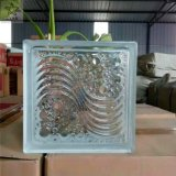 Wholesale Glass Blocks Clear Glass Block with Various Designs and Competitive Price