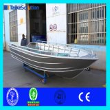 Wholesale 21FT Rowing Aluminum Alloy Fishing Boats with Boat Trailers