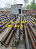 Secondary Steel; Low-Cost Resources; Hot Steel Bar; Forged Steel; Deformed Steel Bar
