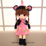 Custom New Styles Gift 18 Inch Doll Plush Cotton Stuffed Rag Girl Doll