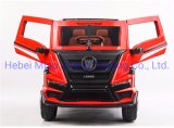 2020new Model Battery Car with RC, Baby Elelctric Toy Car (MZ-008)
