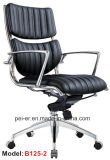 Modern Metal Leather Office Swivel Staff Chair (B125-2)