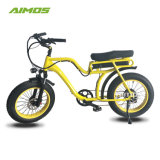 Step Through Beach Cruiser Fat Tire Electric Bicycle with Pedal Assisted