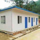 Prefabricated Steel Structure Commercial Building